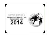 PMAA 2014 Silver, Castrol India