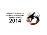 PMAA 2014 Bronze, Dabur India Ltd