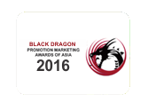 PMAA 2016-Black Dragon,Castrol India