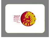 PMAA 2007 Dragon Merit, Whirlpool India