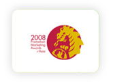 PMAA 2008 Dragon Merit, MP Health Department