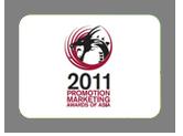 PMAA 2011 Gold Winner, Casio India