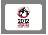 PMAA 2012 Dragon Gold Winner, Dabur India Ltd