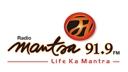 Radio Mantra Launch