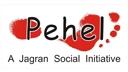 Pehel Conference 2007